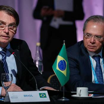 Bolsonaro E Paulo Guedes Ebc